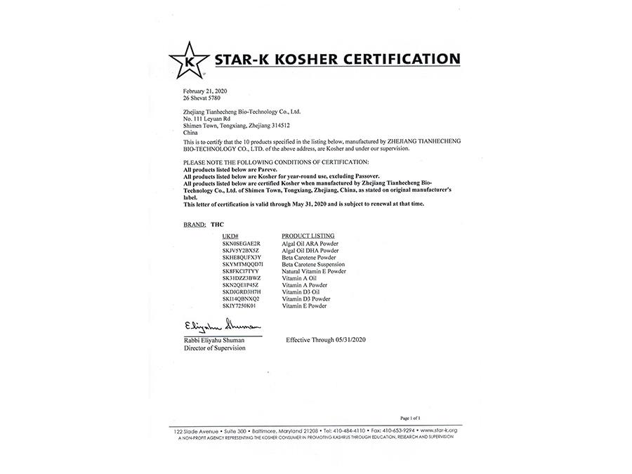 KOSHER 证书